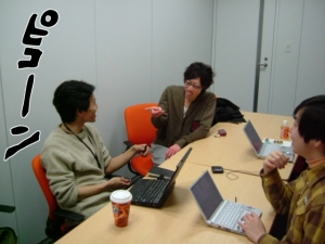 interview300x225.jpg